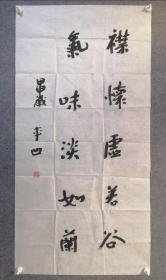贾平凹,,作品保真,二零零四年原稿附作者信封