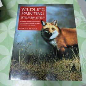WildlifePaintingStepbyStep