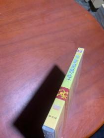 东直门医院专家话养生:《''艾''就是这么简单》 DVD