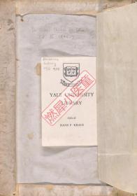 《伏尼契手稿》Voynich manuscript.高清.耶鲁大学图书馆藏.约十五世纪(高清激光全彩复制打印,多购优惠)