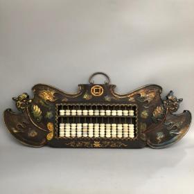 旧藏木胎漆器彩绘双福图玉石珠子乔记账房挂屏算盘