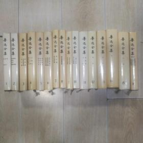 鲁迅全集(全16册)