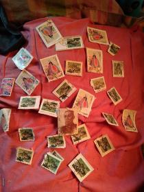 30张90年代邮票一起合售如图