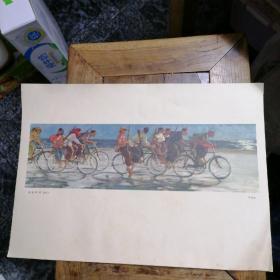 文革8开宣传画:南海轻骑(油画)(背面是里良对这幅画的详细讲解)