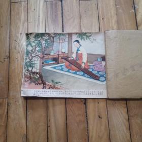 春香传50年代连画,彩绘本16页自订连环画,书品如图