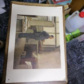 文革8开宣传画《决战前夕》(油画,高虹作,长38厘米,宽32厘米,保真包老,看图和描述)