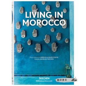 Living in Morocco,生活在摩洛哥