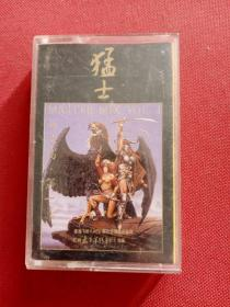 磁带:猛士的士高第一集