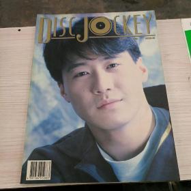 DISC JOCKEY 1992 NO.19