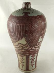 元明 老窑-- 釉里红【梅瓶】--此件单笔勾勒法绘画,及其精美 ,色厚重,釉里红处于白釉层中间, 底足:窑口干涩 少见 。完整 ---高40公分 ----重6斤多