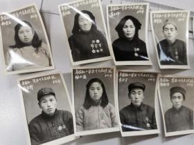 1954年阜阳县二等农业生产劳动模范照片纪念照片11种 (合作化时期的农业劳模)