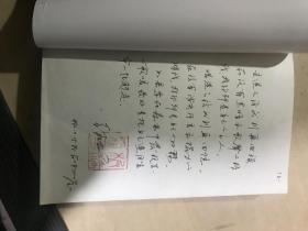 大盗巴拉巴(名家张梦痕藏书)