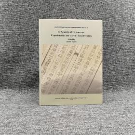 台湾中研院版  JAMES MYERS 《语海寻规:语言学的实证方法 (In Search of Grammar: Experimental and Corpus-based Studies)》(精装)