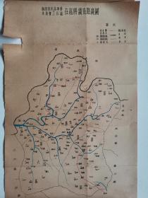 广西省民族事务委员会工作组在龙胜调查路线图