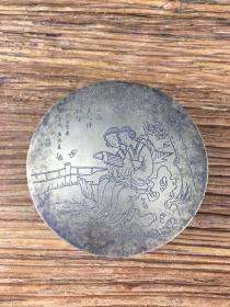 铜墨盒一个,包浆浑厚,保存完好,喜欢的朋友联系,