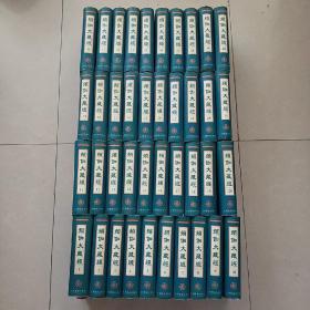 频伽大藏经 【1~40】40册合售     净重35公斤