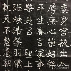 魏 第一品家监 缑夫人 志石拓片
