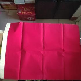 特级红纸 七张合售  纯手工白边红纸  纸张厚很少见