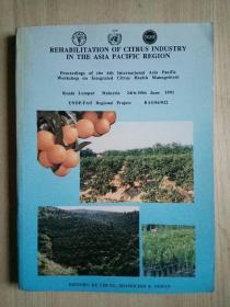 亚太地区柑桔产业的发展(外文书)