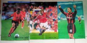 足球明星海报:比埃尔霍夫+大卫·贝克汉姆海报+ 戴维斯+欧洲之星 海报 4张合售 足球之夜敬赠  比埃尔霍夫、戴维斯、欧洲之星都是单面;大卫·贝克汉姆是双面;欧洲之星75.6CM*51.5CM,其余三幅都是51.5CM*36.5CM