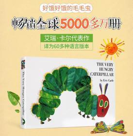 好饥饿的毛毛虫英文原版绘本The very hungry caterpillar儿童英语启蒙纸板洞洞书籍brown bear我是一只兔子I am a Bunny dear zoo