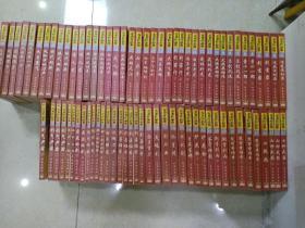 未翻阅《古龙作品集》78册大全套,1998年珠海出版社1印,50斤左右 欢迎自提可减100元