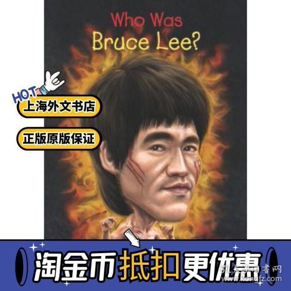 Who Was Bruce Lee?