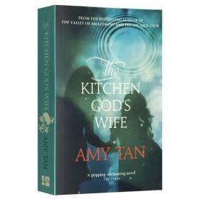 Kitchen God's Wife