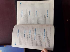 2010、2011、2012临床医学新进展 3本