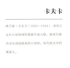 名家经典小说选:乡村医生