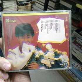 孟庭苇,其实我还是有些在乎CD一张?上格