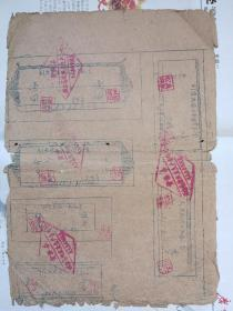 1958年河北省黄骅县高级农业社食堂饭票