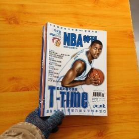 NBA特刊  2004年 第1、2、3、5期  共4本合售【内页干净】