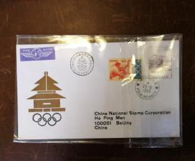 特种纪念封,PFTN一3,《北京申办2000年奥运会纪念封》,一套1枚。