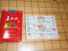 老糖纸:留芳太妃 地方国营伟多利食品厂 L3