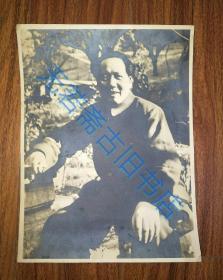 毛泽东主席(民国时期原版大照片,32厘米×24厘米)