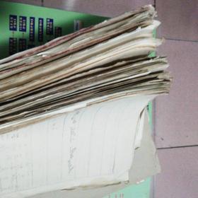 波 额力格尔关于(吉格斯泰湖畔,成长,慈母的奶汗等)原稿以及在发稿后给法院寄去的修订原稿 蒙文手抄本