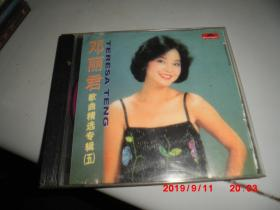 CD : 邓丽君 歌曲精选专辑(五)