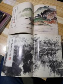 荣宝斋画谱153—何镜涵绘山水部分