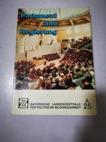 Parlament und Regierung 议会和政府 德文原版