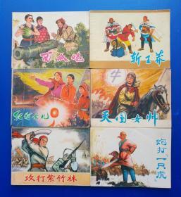 《农民起义系列套书》(6册全)