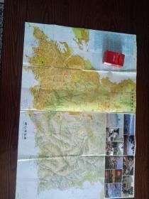 青岛市地图。1994年版。