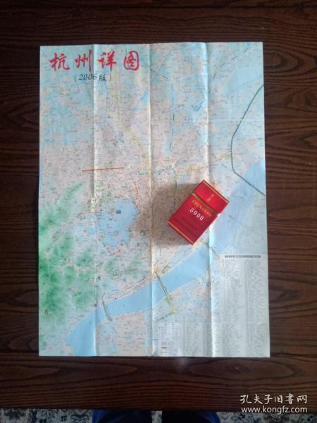 杭州市交通旅游图2006年版。