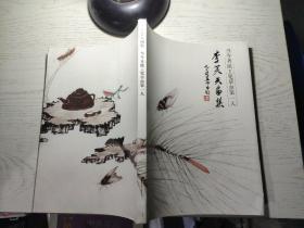 李笑天画集(当今齐派工笔草虫第一人)