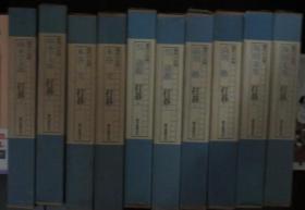 日本围棋书-围棋现代的名局(10卷本)80年代版本