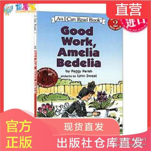 Good Work, Amelia Bedelia (I Can Read, Level 2)干得好,阿米莉亚·贝迪利亚