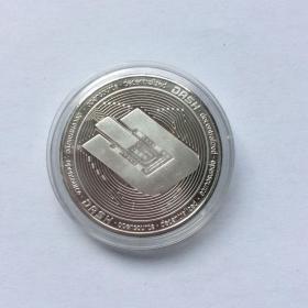 Q币(银色)