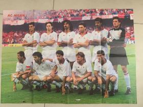 2开日本足球海报,1989AC米兰
