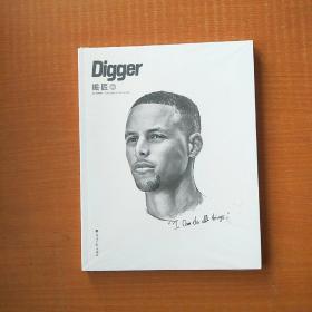 Digger 掘匠06