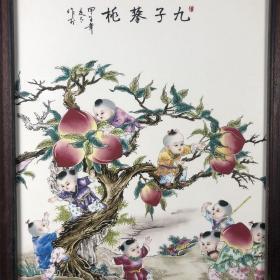 红木镶瓷板画 九子攀桃 家居会所装饰收藏工艺壁挂屏高36.5宽28.5